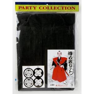 侍衣裳(裃・袴) 仮装、衣装、演劇、時代劇|arune