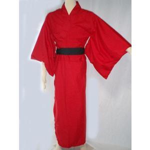 カラー着物 赤 仮装衣装・落語・大喜利・着物|arune