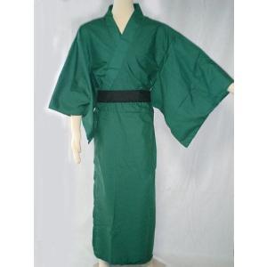 カラー着物 緑 仮装衣装・落語・大喜利・着物 arune