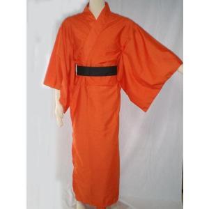 カラー着物 オレンジ 仮装衣装・落語・大喜利・着物|arune