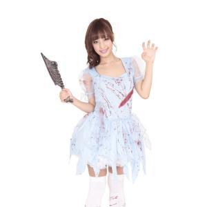 プリンセスゾンビ ハロウィン 女性用 Mサイズ ハロウィン 仮装 衣装 コスチューム コスプレ レディース|arune