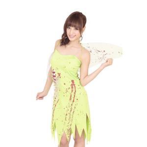 フェアリーゾンビ ハロウィン 女性用 Mサイズ ハロウィン 仮装 衣装 コスチューム コスプレ レディース|arune