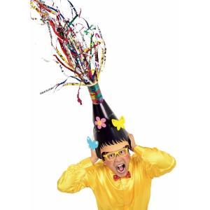 脳天バズーカ 弾2発付き かぶって楽しいドキドキクラッカー パーティー ウエディング arune