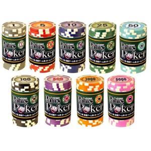 パーティーグッズ ゲーム プライムポーカーチップ トランプ・ポーカー・ブラックジャック・カジノで使えるチップ|arune
