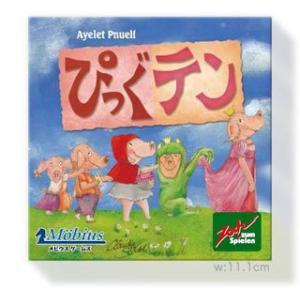 ぴっぐテン カードゲーム ボードゲーム パーティ 盛り上げ お祝い お誕生日プレゼント ギフト 贈り物 知育玩具 出産祝い キッズ 子供|arune