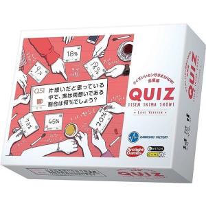 【 クイズ いいセン行きまSHOW 恋愛編 カードゲーム ボードゲーム パーティ 盛り上げ お祝い ...