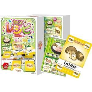 レシピ:和食編 カードゲーム ボードゲーム パーティ 盛り上げ お祝い お誕生日プレゼント ギフト 贈り物 知育玩具 キッズ 子供|arune