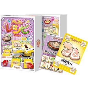 レシピ:みんなのレシピ カードゲーム ボードゲーム パーティ 盛り上げ お祝い お誕生日プレゼント ギフト 贈り物 知育玩具 キッズ 子供|arune