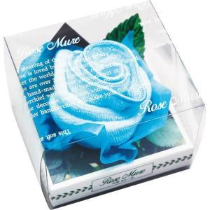 ロゼミュール タオルチーフのバラの花 1輪 ブルー|arune