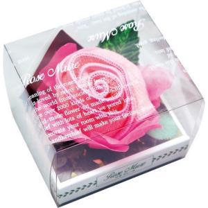 ロゼミュール タオルチーフのバラの花 1輪 ピンク|arune