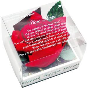 ロゼミュール タオルチーフのバラの花 1輪 レッド|arune