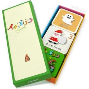 イチゴリラ カードゲーム ボードゲーム パーティ 盛り上げ お祝い お誕生日プレゼント ギフト 贈り物 知育玩具 出産祝い キッズ 子供|arune