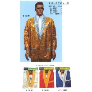 スパークタキシード(ゴールド) コスチューム・仮装・衣装|arune