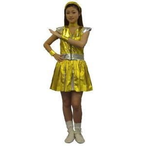 ガールズレンジャー ゴールド ももいろクローバーZ ももクロ コスプレ 仮装 衣装 コスチューム|arune