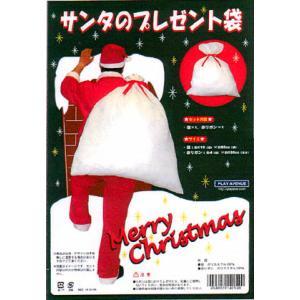 即納 サンタ コスプレ クリスマス 小物 男女兼用 サンタのプレゼント袋 サンタクロース コスプレ クリスマス 小物 男女兼用 ヒゲ 髭 袋 プレゼント袋|arune