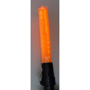 SALE スーパーフラッシュイルミライト オレンジ サイリューム|arune