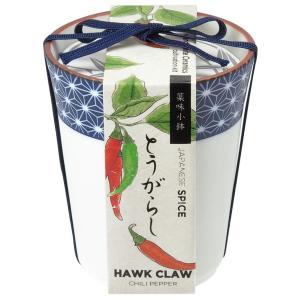 薬味小鉢 とうがらし栽培キット トウガラシ 唐辛子 観葉植物 ガーデニング 聖新陶芸 ギフト プレゼント|arune