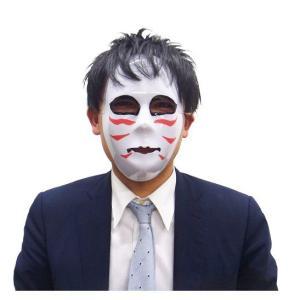 輝け!純白仮面(ホワイトマスク) 変装 仮装 金爆 風 ゴールデンボンバー 風コスプレ 樽美酒研二風|arune