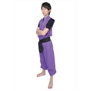 パーティーグッズ 仮装衣装 カラー道着 紫|arune