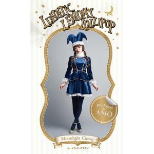LLL Moonlight Clown ムーンライトクラウン ハロウィン 仮装 衣装 コスチューム コスプレ レディース ゴスロリ|arune