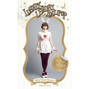 LLL-16 Baby Heart Bunny ベビーハートバニー ハロウィン 仮装 衣装 コスチューム コスプレ レディース ゴスロリ|arune