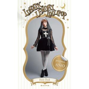 LLL-16 Holy Doll ホーリードール ハロウィン 仮装 衣装 コスチューム コスプレ レディース ゴスロリ|arune