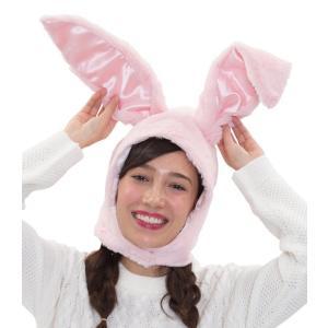 イースター パステルバニーかぶりもの ピンク 仮装 コスチューム コスプレ イースターエッグ|arune