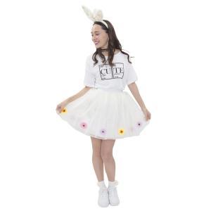 イースター フラワーボリュームスカート ホワイト 仮装 コスチューム コスプレ イースターエッグ arune