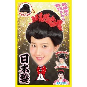 カツランド 日本髪 仮装 ウィッグ イベント コスプレ|arune
