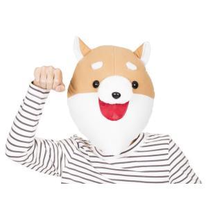 わんわん柴犬かぶりもの 2018年干支 戌年 いぬ 犬 アニマル 年賀状|arune
