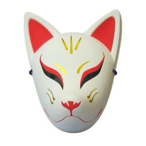 民芸品お面 天狐 和柄 和風 マスク 仮面  仮装 変身|arune