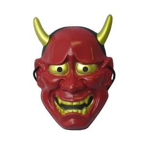 民芸品お面 般若 赤 和柄 和風 マスク 仮面  仮装 変身|arune