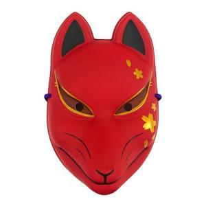 民芸品お面 狐面 桜模様/赤 和柄 和風 マスク 仮面  仮装 変身 arune
