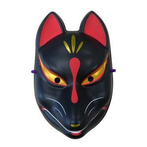 民芸品お面 黒狐 和柄 和風 マスク 仮面  仮装 変身|arune