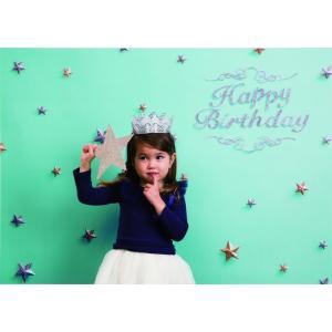 イエスタ Happy Birthday ミントグリーン インスタ映え 写真館 パーティーグッズ 記念写真 背景 誕生日 スタジオ|arune
