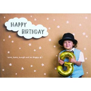 イエスタ Happy Birthday ナチュラル インスタ映え 写真館 パーティーグッズ 記念写真 背景 誕生日 スタジオ|arune