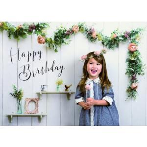イエスタ Happy Birthday シャビーハウス インスタ映え 写真館 パーティーグッズ 記念写真 背景 誕生日 スタジオ|arune