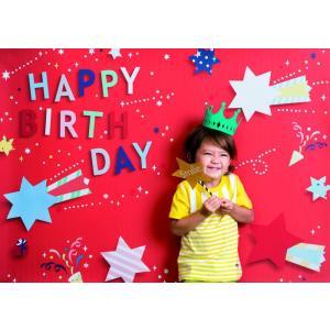 イエスタ Happy Birthday ポップスター レッド インスタ映え 写真館 パーティーグッズ 記念写真 背景 誕生日 スタジオ|arune
