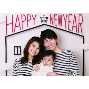 イエスタ Happy New Year インスタ映え 写真館 パーティーグッズ 記念写真 背景 誕生日 スタジオ|arune