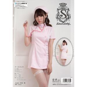 SHELLY'S CLOSET SL 4th ナース ピンク コスプレ プチプラ レディース コスチューム かわいい|arune