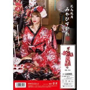 花鳥風月 着物 花赤 コスプレ 和柄 和風 プチプラ レディース コスチューム 仮装 変身|arune
