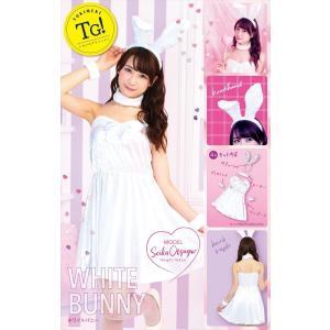 トキメキグラフィティ ホワイトバニー レディース 仮装 衣装 コスチューム コスプレ|arune