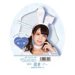 うさ耳カチューシャ 白×白 動物 仮装 コスプレ 衣装  アニマル コスチューム アクセサリー どうぶつ 定番|arune