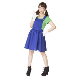 グリーンプラマーガール レディース スーパーマリオブラザーズ ルイージ なりきりキャラ コスプレ コスチューム 仮装 変装 衣装 パーティー|arune