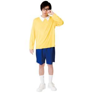 泣き虫少年 のび太 ドラえもん なりきりキャラ コスプレ コスチューム ユニセックス 男女兼用 仮装 変装 衣装 パーティー|arune
