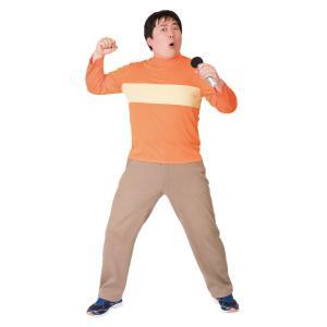 オレンジ少年 ジャイアン ドラえもん なりきりキャラ コスプレ コスチューム メンズ 男性用 仮装 変装 衣装 パーティー|arune