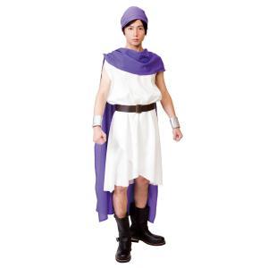 勇敢な旅人 ドラクエ ドラゴンクエスト なりきりキャラ コスプレ コスチューム ユニセックス 男女兼用 仮装 変装 衣装 パーティー|arune