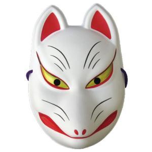 民芸品お面 狐面 和柄 和風 マスク 仮面  仮装 変身|arune