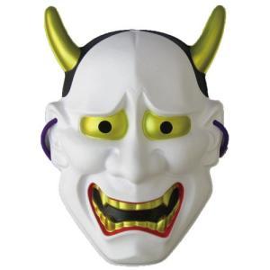 民芸品お面 般若 和柄 和風 マスク 仮面  仮装 変身|arune