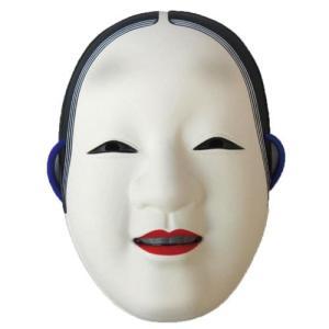 民芸品お面 小面 和柄 和風 マスク 仮面  仮装 変身|arune